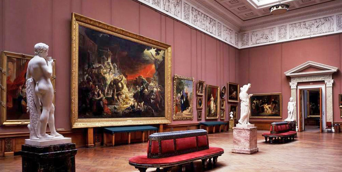 The State Russian Museum, St. Petersburg