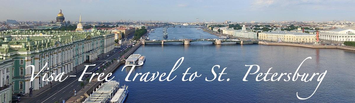 Visa-Free Travel Discount to St. Petersburg
